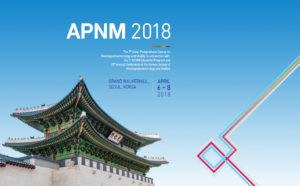 7th Asian Postgraduate Course on Neurogastroenterology and Motility